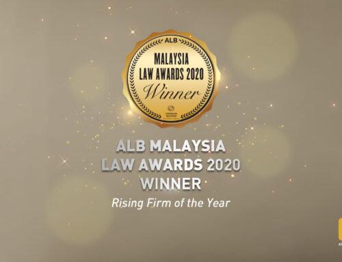 黄氏荣获2020年《亚洲法律杂志 》(ALB)马来西亚法律大奖。