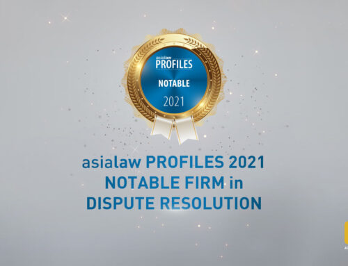 Ooi & Ooi debuts as a Notable Firm in Dispute Resolution in asialaw Profiles.